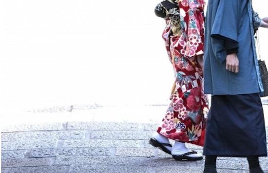 Kimono Cleaning When