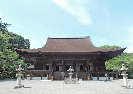 Mitsuji