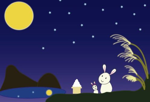 Moonlight reason