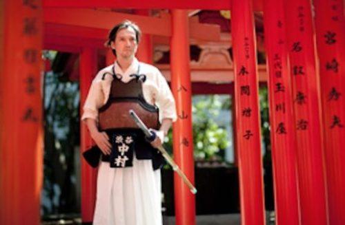 World Kendo