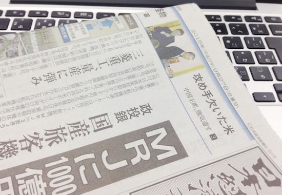 Hiragana practice book