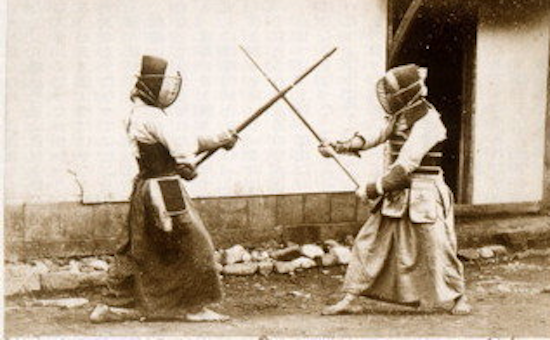 Kendo history