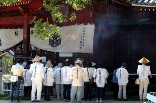 Temple guide