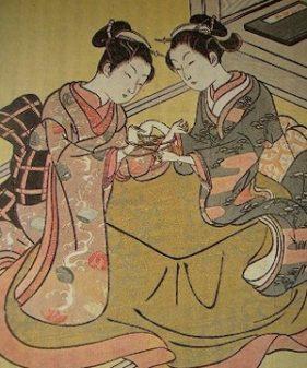 ayatori Japan history