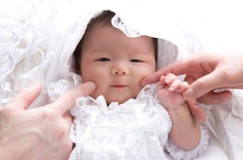 Shrine visit  Baby