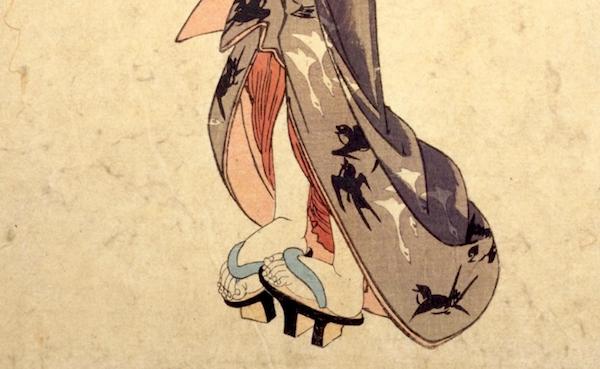 Edo Menstruation