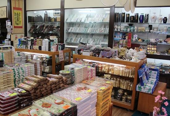Buddhist objects shop
