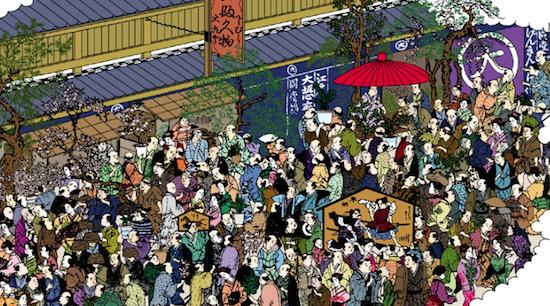 Edo period festival