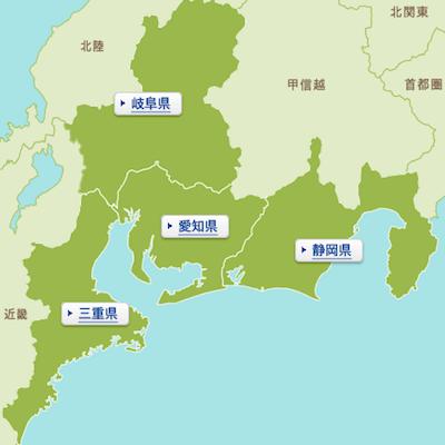 Tokai region