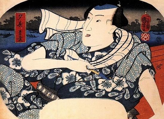 Edo period clothing