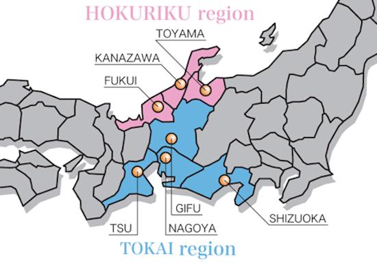 Honshu middle