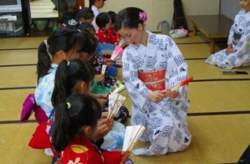 Japanese Children's Dance