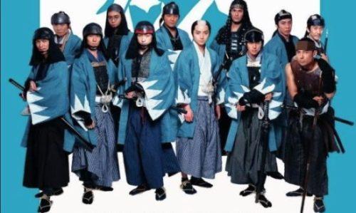 Shinsengumi Casting