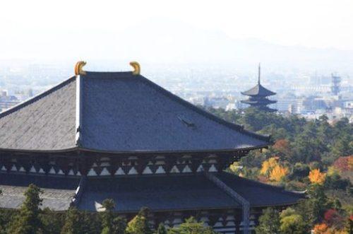 City of Nara