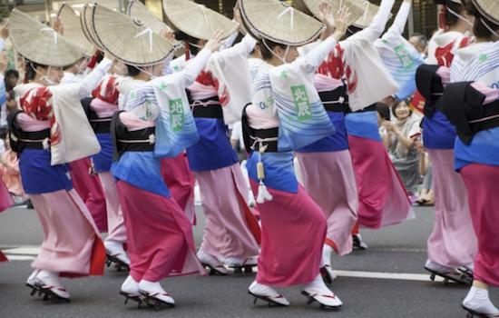Folk performing arts