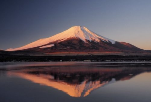 Red Mt. Fuji no Yu