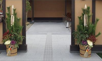 Kadomatsu Kansai