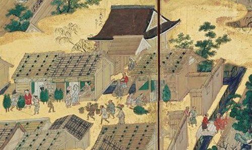 Kadomatsu History