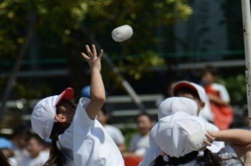 Ball toss Victory