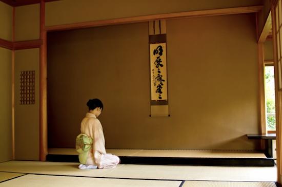 Japanese heart