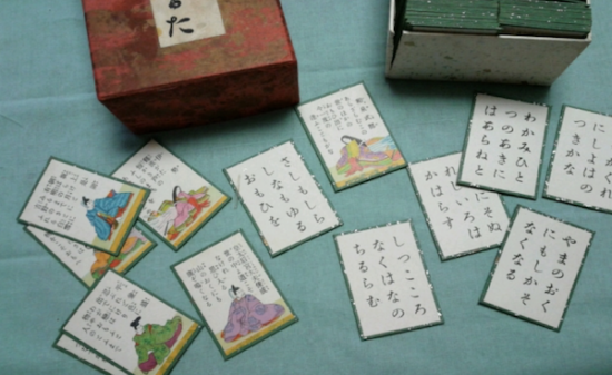 poem-card-karuta-game