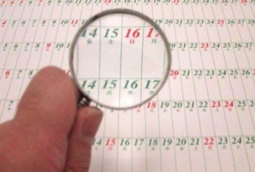 明治に変わった暦とは?