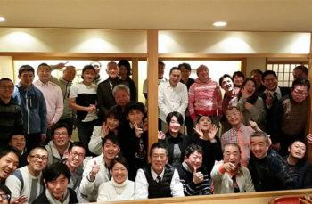 円楽党の忘年会