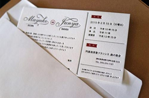 活版印刷を施した入場券