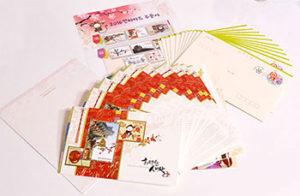 韓国の年賀状