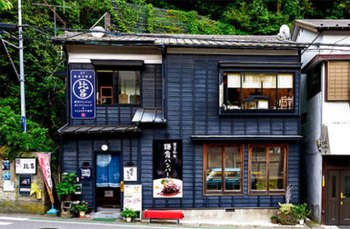 鎌倉の古民家カフェ