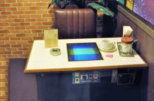 ゲーム機のある喫茶店