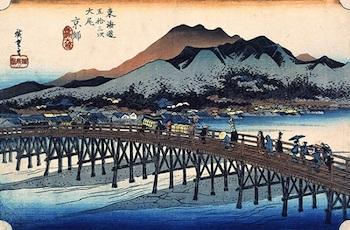 京師(京都)