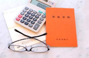 厚生年金と国民年金