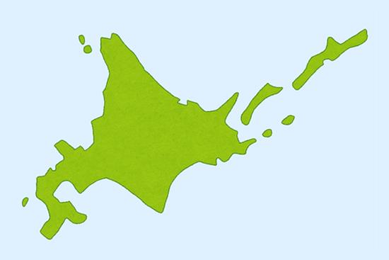 北海道誕生とアイヌ民族