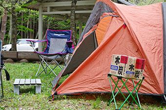 有料キャンプ場