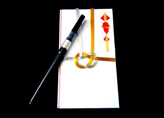 ご祝儀袋と筆ペン