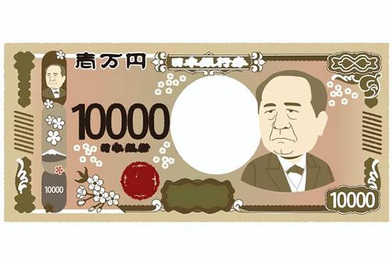 渋沢栄一の一万円札はいつから発行されるの?